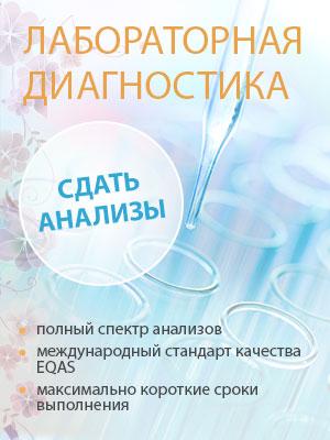 Полиморфизм c667t гена mthfr как лечить 189