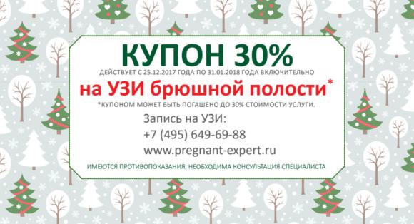Погасите 500 рублей в январе